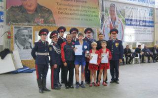 Турнир памяти Героя России