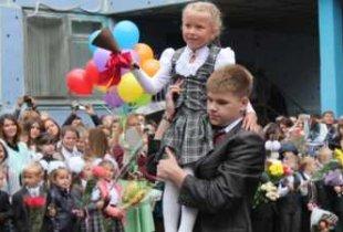 Минобразования отменило школьные линейки 1 сентября