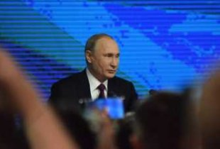Очередное послание президента В. Путина