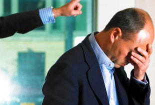 Власти анонсировали массовое сокращение чиновников