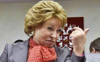 Матвиенко отчитала министра Топилина