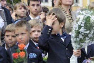 Саратовские школьники 1-8 классов перейдут на новый стандарт с 1 сентября этого года