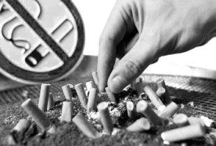 Сигарета  под  запретом