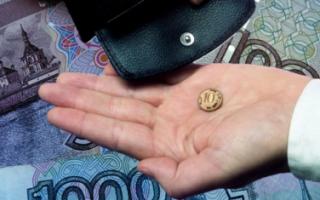 У россиян закончились «антикризисные» деньги