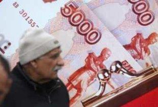 Налоги могут повысить, несмотря на обещания Силуанова