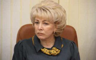 """""""Культурные"""" новости Министерства культуры области"""