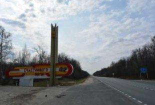 Саратовская область стала всероссийским лидером по вымиранию