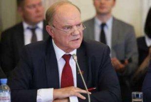 Г. Зюганов: КПРФ не будет голосовать за поправки в Конституцию