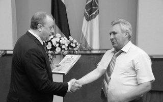 Награды губернатора