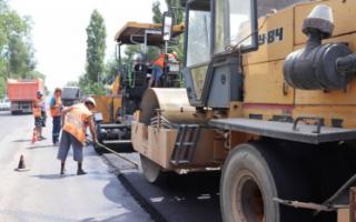 В Пугачеве полным ходом идет ремонт дорог