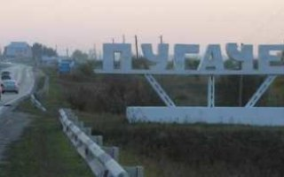Уроженца Пугачева исключили из списка террористов