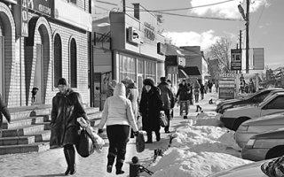 Холодный город
