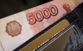 В Саратовской области с августа поднимут зарплаты служащим и учителям