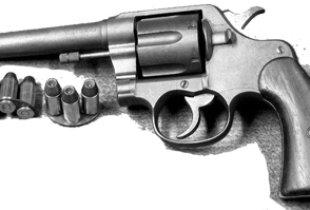 Оружие для охоты и самообороны