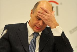Экономическая ситуация в России определяется как состояние «срыва и предкатастрофы»