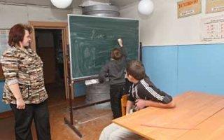 Педагогам на селе сократили число документов на льготы