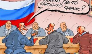 """""""Полезные"""" советы от """"Единой России"""""""