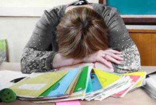 Законопроект о снижении нагрузки на учителей