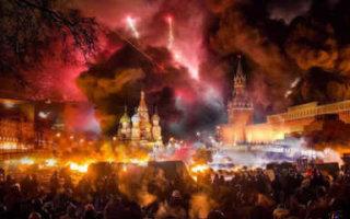 Майдан для России