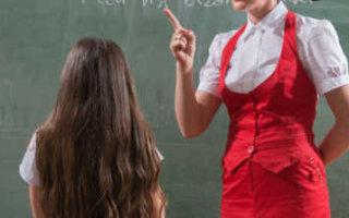 В России поменяют систему оплаты труда учителей
