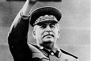Привет Пугачеву от товарища Сталина