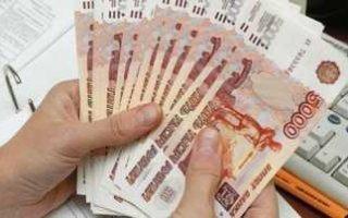 Долги россиян выросли на 4 триллиона рублей