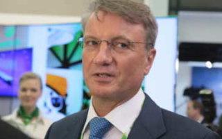Приватизация Сбербанка. Кому достанется подмятая Грефом Россия?