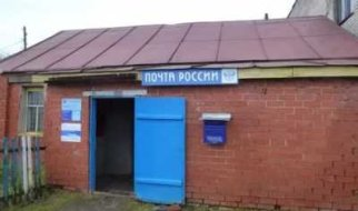 Сотрудница почты в Ивантеевке присвоила более 60 тысяч рублей
