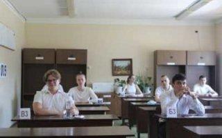 И. Седова рассказала, как будут работать школы области вновом учебном году