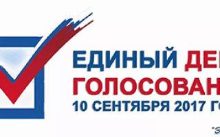 """Областная ОПа  организует """"горячую линию"""" по приему жалоб"""