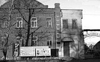 Завод продан за бесценок