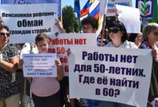 """Очередная разводка от """"Единой России""""?"""