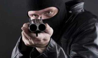 В области увеличилось количество преступлений с применением оружия