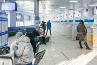 В ТПП предложили увеличить налоги для части россиян до 45%