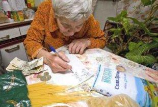 Пугачевцы стали экономить на еде