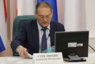 Режим самоизоляции в Саратовской области продлен до 31 мая