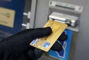 Житель Пугачева признан виновным в краже с банковского счета