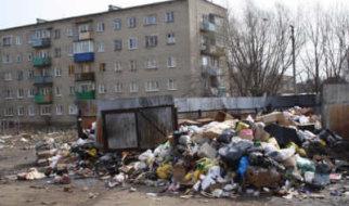 """Открыта """"горячая линия"""" по вопросам вывоза мусора"""