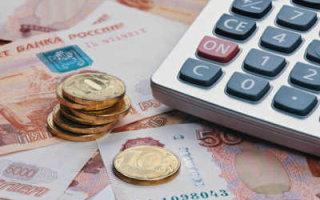 Минтруд предложил ограничить выплаты не работающим без уважительных причин