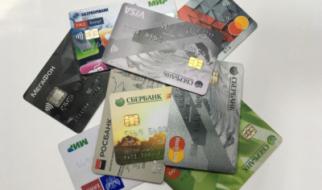 Жительницу Пугачева обманули, пообещав начислить бонусы