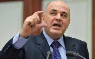 Мишустин заявил, что в России нет среднего класса и поддержал пенсионную реформу