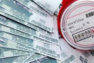 Жителям области необоснованно начислили за ЖКХ более 62 миллионов рублей