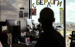 В Госдуме обсудят переход на четырехдневную рабочую неделю
