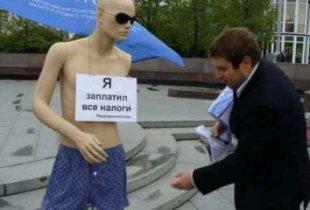 Россияне симметрично ответили власти, оказавшей им в поддержке