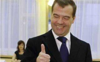 Д. Медведев: «Мне нравится та жизнь, которой я живу!»