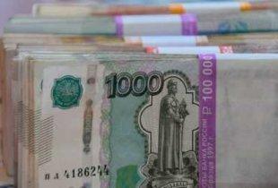 Долги россиян до 100 тыс. рублей кредиторы будут взыскивать через работодателей