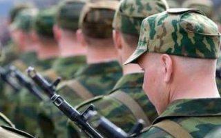 """Срочникам и """"партизанам"""" разрешат не платить кредит во время службы"""