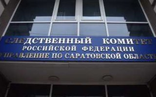 Смертельный выстрел в Ивантеевке