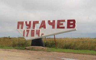 Пугачев стал худшим городом области по качеству городской среды