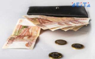 Повысят ли налог на зарплату?